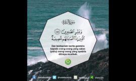 Tadabbur Surah Al Baqarah ayat 155-156