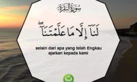 Tadabbur Surah Al Baqarah ayat 32