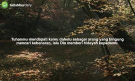 Surah Adh Dhuha 1-11