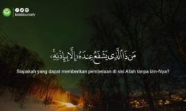 Tadabbur Surah Al Baqarah ayat 255 – Ayat Kursi Terjemah