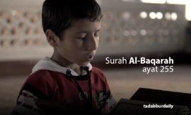 Ayat Kursi – Surah Al-Baqarah 255