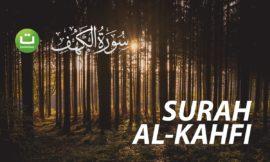 Tadabbur Surah Al Kahfi – Hazza Al Balushi