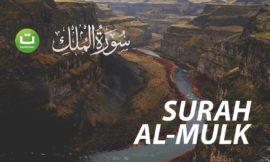 Surah Al-Mulk Full Terjemah – سورة الملك