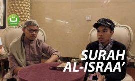 Surah Al-Israa' ayat 23-27 – Muzammil Hasbalah & Ahmad Atied