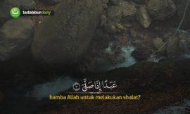 Surah Al-'Alaq سورة العلق – Abu Usamah Syamsul Hadi
