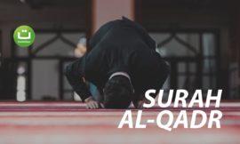 Surah Al-Qadr سورة القدر  – Abu Usamah Syamsul Hadi
