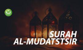 Surah Al-Mudatstsir سورة المدثر – Humaid al-Hoty