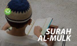 Surah Al Mulk Merdu – Moutasem Al-Hameedi