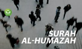Surah Al-Humazah سورة الهمزة – Abu Usamah Syamsul Hadi