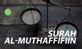 Surah Al-Muthaffifin سورة المطففين – Ahmad al-Nufais