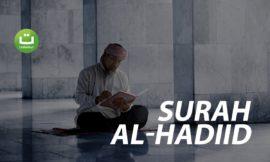 Surah Al-Hadiid سورة الحديد – Moutasem Al-Hameedi