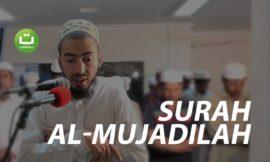 Beautiful Quran Recitation Surah Al-Mujadilah – Fahad Aziz Niazi