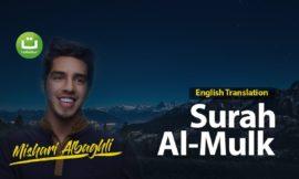 Emotional Recitation Surah Al Mulk – Mishari Albaghli [English Translation]