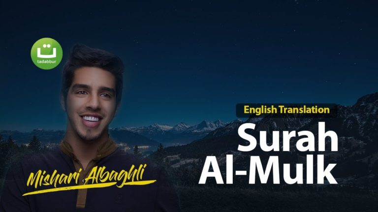 Emotional Recitation Surah Al Mulk – Mishari Albaghli [English Translation]