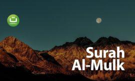 Surah Al-Mulk Calming Quran Recitation