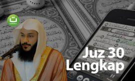 Juz Amma – Abdul Rahman Al Ossi