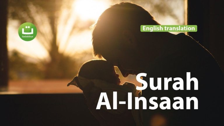 Surah Al-Insan English translation Heart Soothing Voice