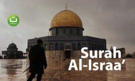 Surah Al-Israa' ayat 1-10 – Ziyaad Patel