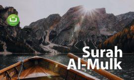 Bacaan Merdu Surah Al Mulk – Ziyad Pateel