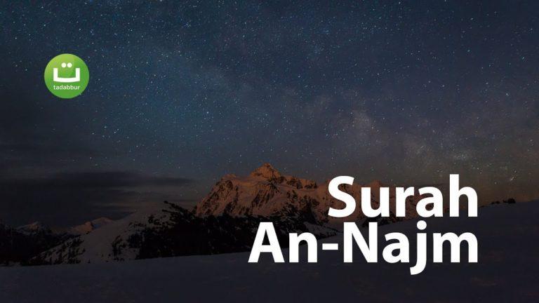 Surah An Najm – Muhammad Salih al Yemeni