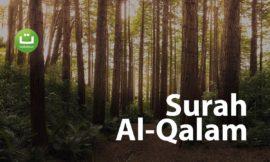 Tadabbur Surah Al-Qalam – Hani Ar-Rifa'i