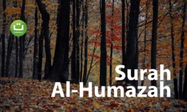 Tadabbur Surah Al Humazah – Fahad Aziz Niazi