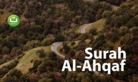 Tadabbur Surah Al Ahqaf – Hani Ar-Rifa'i