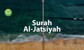 Tadabbur Surah Al-Jatsiyah – Hani Ar-Rifa'i