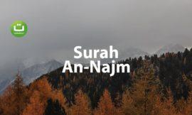 Surah An-Najm Merdu – Mansur Al Salimi ᴴᴰ