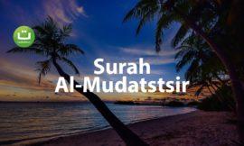 Surah Al Mudatstsir سورة المدثر – Said Al Khatib ᴴᴰ