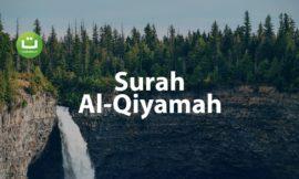 Surah Al-Qiyamah Merdu – Said Al Khatib ᴴᴰ