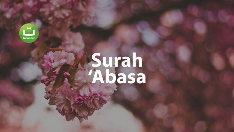 Tadabbur Surah 'Abasa Sangat Merdu – Salah Mussaly ᴴᴰ