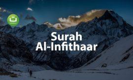 Surah Al-Infithaar Imam Merdu – Salah Mussaly ᴴᴰ