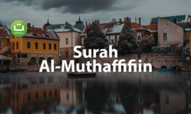 Surah Al-Muthaffifiin Menyejukkan – Salah Mussaly ᴴᴰ
