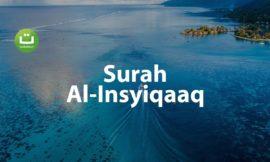 Surah Al-Insyiqaaq Merdu – Salah Mussaly ᴴᴰ
