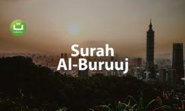 Surah Al-Buruuj Merdu – Salah Mussaly ᴴᴰ