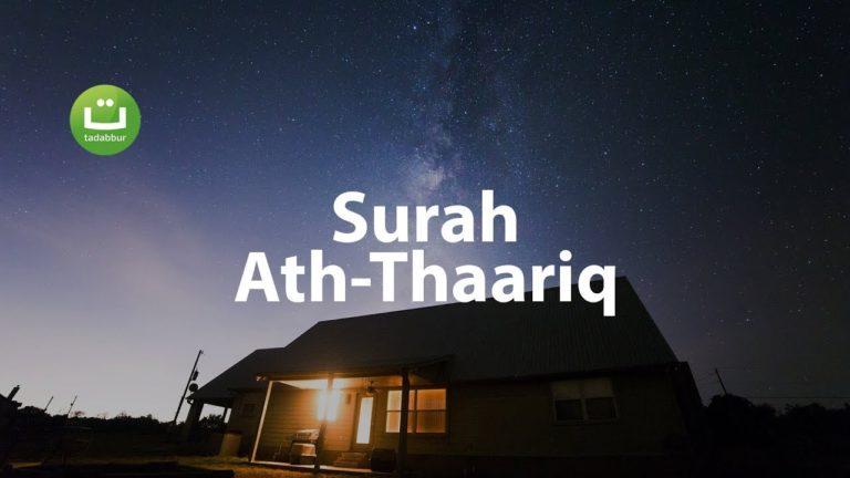 Surah Ath-Thaariq Merdu – Salah Mussaly ᴴᴰ