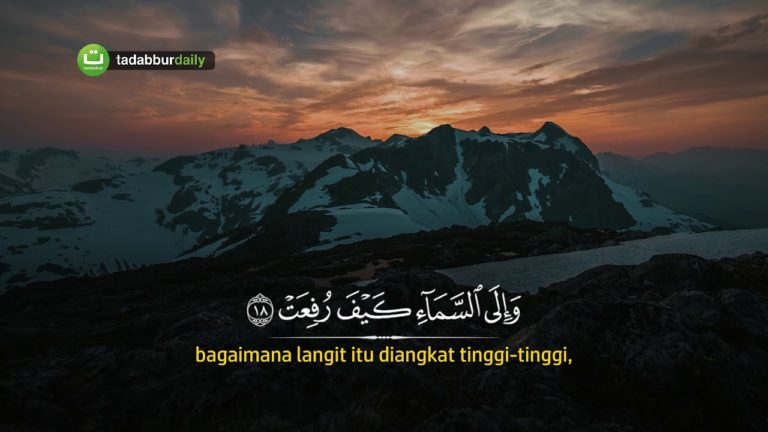 Surah Al-Ghaasyiyah Merdu – Salah Mussaly ᴴᴰ