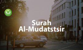 Surah Al-Mudatstsir Merdu – Mansur Al Salimi ᴴᴰ