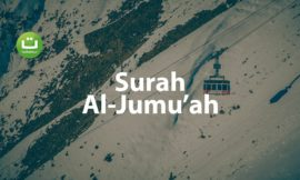 Surah Al-Jumu'ah Merdu – Mansur Al Salimi ᴴᴰ
