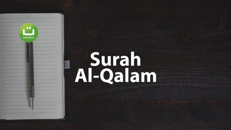 Surah Al-Qalam – Mishari Rasyid Al-Afasy ᴴᴰ