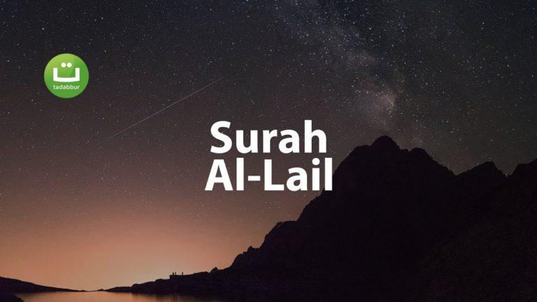 Tadabbur Surah Al Lail Merdu – Salah Mussaly ᴴᴰ