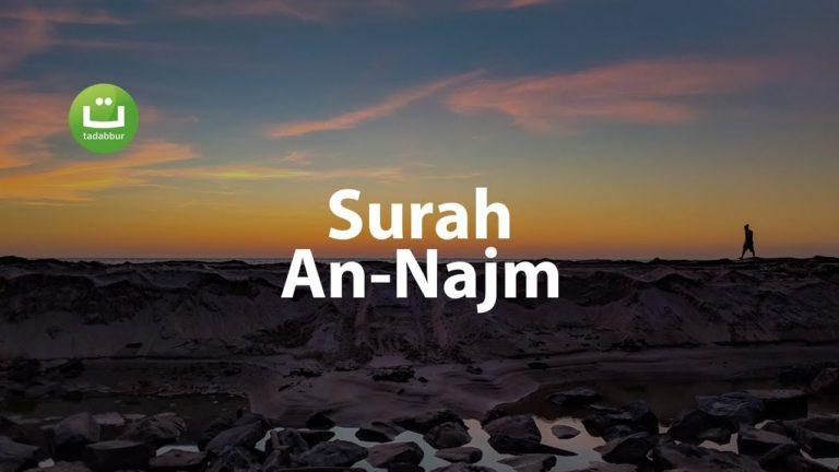 Tadabbur Surah An-Najm – Hazza al-Balushi ᴴᴰ