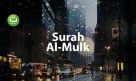 Tadabbur Surah Al Mulk – Hazza al-Balushi ᴴᴰ