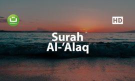 Surah Al 'Alaq Merdu – Salah Mussaly ᴴᴰ