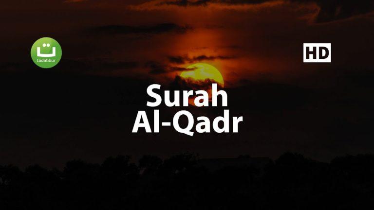 Surah Al Qadr Merdu – Salah Mussaly ᴴᴰ