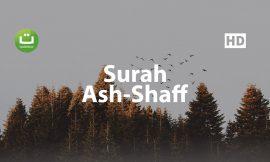 Surah Ash Shaff سورة الصف – Abdul Majid al-Arkani ᴴᴰ