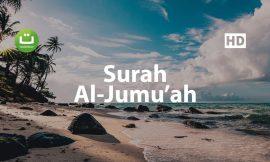 Surah Al Jumu'ah سورة الجمعة – Abdul Majid al-Arkani ᴴᴰ