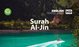Surah Al-Jinn I Islam sobhi l Beautiful Recitation [Sahih International] ᴴᴰ