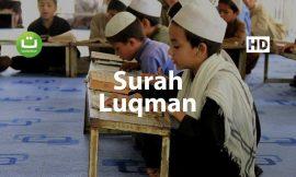 Tadabbur Surah Luqman Merdu dan Terjemahan – Hatem Al Maliki ᴴᴰ